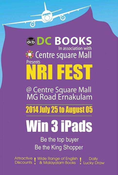 Mall Shopping Centre Centre Square Mall Kochi