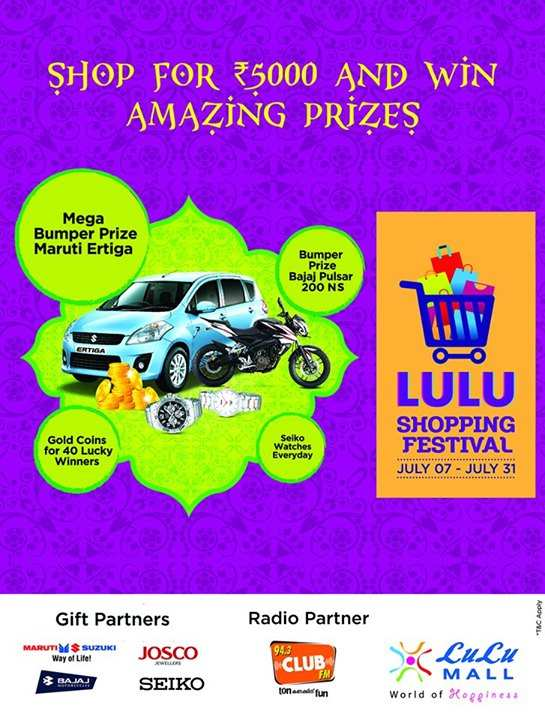 LuLu Shopping Festival from 7 to 31 July 2014 | Events in kerala