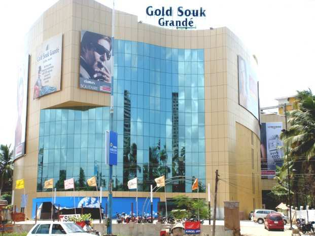 Central Square Mall Kochi Food Court